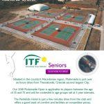 Όλα έτοιμα για τη μεγάλη αθλητική διοργάνωση του διεθνούς τουρνουά τένιςστην πόλη της Πτολεμαΐδας με την επωνυμία 1ο PTOLEMAIDAOPEN SENIORS