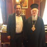Συνάντηση στο Φανάρι, του Βουλευτή Κοζάνης Θέμη Μουμουλίδη, με την ΑΘΠ τον Οικουμενικό Πατριάρχη κ.κ. Βαρθολομαίο