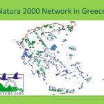 Βραβεία Natura 2000: Πέντε Ελληνικές Υποψηφιότητες στον τελικό – Μία υποψηφιότητα και από Δυτική Μακεδονία