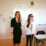 19ο Δημοτικό Σχολείο Κοζάνης:  Δράση ενημέρωσης και ευαισθητοποίησης με σκοπό την ισότιμη συμμετοχή σε όλους τους τομείς της κοινωνικής ζωής (Φωτογραφίες)