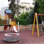 kozan.gr: Στις 4 Μαΐου ο διαγωνισμός του Δήμου Κοζάνης για την προμήθεια οργάνων παιδικών χαρών προϋπολογισμού 199.910,32 ευρώ