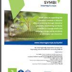Ο Δήμος Κοζάνης συμμετέχει ως εταίρος στην υλοποίηση του έργου Industrial Symbiosis for Regional Sustainable Growth and a Resource Efficient Circular Economy