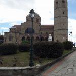 Ανακοίνωση της Ιεράς Μητρόπολης Σισανίου & Σιατίστης