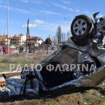 Φλώρινα: Κατέληξε ο συνοδηγός του οχήματος που συγκρούστηκε με τρένο