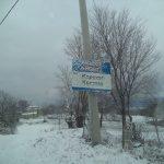 Ευχαριστήριο για τον αποχιονισμό στον επαρχιακό δρόμο Κοζάνης – Αιανής, από τον πρόεδρο της Τ.Κ.Κερασιάς
