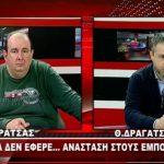 Οι γιορτές του Πάσχα δεν έφεραν την «Ανάσταση» στους εμπόρους της Κοζάνης (Βίντεο)