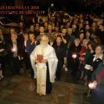 Με καλλίφωνους χορούς και χορωδίες, η Μεγάλη Εβδομάδα και το Πάσχα 2018,  στην Ενορία του Αγίου Διονυσίου εν Ολύμπω Βελβεντού.  (του παπαδάσκαλου Κωνσταντίνου Ι. Κώστα)