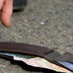 kozan.gr: Κοζάνη: Ζευγάρι ανέργων βρήκε πορτοφόλι με περισσότερα από 500 ευρώ και το παρέδωσε στην Αστυνομική Διεύθυνση Κοζάνης