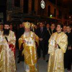 kozan.gr: Πλήθος πιστών στην περιφορά του Επιταφίου στον Ι.Μ.Ν. του Αγίου Νικολάου στην Κοζάνη, το βράδυ της Μ. Παρασκευής (112 Φωτογραφίες & Βίντεο 7′)