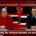 kozan.gr: Ο διοικητής της Τροχαίας Κοζάνης για τα συχνά τροχαία ατυχήματα στη συμβολή των οδών Πανόρμου & Σμύρνης στην πόλη της Κοζάνης (Βίντεο)