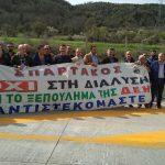 """kozan.gr: Δράση συνδικαλιστών του σωματείου """"Σπάρτακος"""" στα διόδια Πολυμύλου απέναντι στην πώληση μονάδων της ΔΕΗ (Φωτογραφίες & Βίντεο)"""