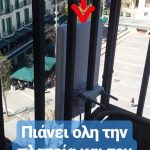 kozan.gr: Free wifi, με 2 γραμμές VDSL 50άρες, στο κέντρο της Κοζάνης