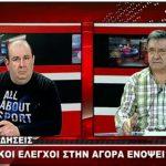 """Ζ. Γακίδης: """"Ο κόσμος δεν θα πρέπει να παίρνει αμνοερίφια από κτηνοτρόφους, που σφάζουν σε στάβλους""""  (Βίντεο)"""