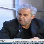 kozan.gr: Το ιδιοκτησιακό είναι στην ουσία το πρόβλημα για τη μη κατασκευή των κερκίδων στο «Στρατιωτικό» γήπεδο, υποστηρίζει ο αντιδήμαρχος Τεχνικών Υπηρεσιών του Δήμου Κοζάνης Τέλης Πουτακίδης