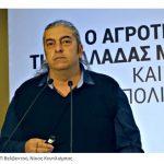 Νίκος Κουτλιάμπας: Εφορία και ΕΦΚΑ τιμωρούν τον οργανωμένο αγρότη