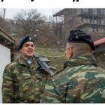 Στρατιωτικά φυλάκια της Ηπείρου και της Δυτικής Μακεδονίας επισκέφθηκε ο Αρχηγός ΓΕΣ (Φωτογραφίες)