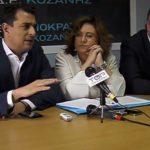 kozan.gr: Μ. Σπυράκη και Κ. Σκρέκας για τη συμμετοχή του λιγνίτη στο ενεργειακό μείγμα της χώρας (Βίντεο)