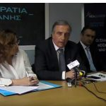 kozan.gr: Σταύρος Καλαφάτης, από την Κοζάνη, για την ΔΕΗ: «Στόχος μας η Δ. Μακεδονία να συνεχίσει να διαδραματίζει τον κυρίαρχο ρόλο»