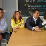 kozan.gr: Μ. Σπυράκη, από την Κοζάνη: «H πρόταση της ΝΔ, τώρα πια για την ΔΕΗ, είναι η αναζήτηση Στρατηγικού Επενδυτή. Σχεδιάζουμε, την περίοδο μετά το λιγνίτη, να κρατήσουμε την περιοχή ζωντανή»- Κώστας Σκρέκας, από την Κοζάνη: «Η ΔΕΗ σήμερα που μιλάμε, μπαίνει μέσα, κάθε μέρα, 1 εκατομμύριο ευρώ» (Βίντεο)