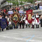 kozan.gr: Γιορτή χορού, το 12ο αντάμωμα παιδικών – εφηβικών συγκροτημάτων, που διοργάνωσε, το πρωί της Κυριακής, ο Πολιτιστικός Σύλλογος «Κόζιανη» (Βίντεο & Φωτογραφίες)