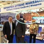 Χαρμολύπη από το φόντο προβολής του περιπτέρου της Περιφέρειας Δυτικής Μακεδονίας σε τουριστική έκθεση στην Κύπρο…