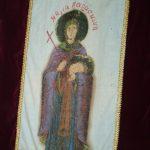 """Ο Σύλλογος Σαμαριναίων Κοζάνης """"Η ΑΓΙΑ ΠΑΡΑΣΚΕΥΗ"""" καλεί τα μέλη και τους φίλους του στην Ετήσια Θεία Λειτουργία την Κυριακή 10/06"""