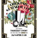 Κάτι τρέχει με την Πέμπτη σήμερα στη «ΣΟΥΙΤΑ» «Gourmet Coffee & Speciality Drinks»  στην Κοζάνη