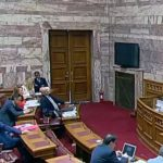 "kozan.gr: Με 151 ""ναι"" και 124 ""όχι"" ψηφίστηκε, το νομοσχέδιο για την αποεπένδυση της ΔΕΗ – Ναι ψήφισαν και οι 4 βουλευτές του ΣΥΡΙΖΑ στην Κοζάνη"