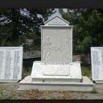 Tην Κυριακή 29 Απριλίου εκδηλώσεις Μνήμης των 359 Αθώων Θυμάτων του Ολοκαυτώματος των Πύργων