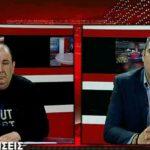 kozan.gr: Xύτρα ειδήσεων: Τον «έσωσε» η δήλωσή του