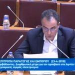 Οι απαντήσεις του Περιφερειάρχη Δυτικής Μακεδονίας  στις ερωτήσεις των Βουλευτών της Διαρκούς Επιτροπής (Βίντεο)