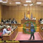 "kozan.gr: Γ. Δακής: ""Nτροπή σας. Είστε άθλιοι κι ανάξιοι"" – Νέα ένταση στη συνεδρίαση του Περιφερειακού Συμβουλίου Δ. Μακεδονίας (Bίντεο)"