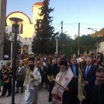 kozan.gr: Η περιφορά της Εικόνας του Αγ. Γεωργίου στα Σέρβια, το απόγευμα της Κυριακής 22/4 (Φωτογραφίες)