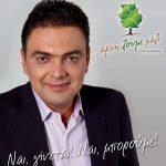 kozan.gr: Χύτρα Ειδήσεων: Η αινιγματική(;) ενημέρωση της σελίδας «Αρχή-ζουμε μαζί», του  Γ. Παπαϊορδανίδη – Επιστρέφει στη διεκδίκηση της Περιφέρειας;
