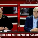 kozan.gr: Π. Αργυριάδης: «Ή θα αγωνιστούμε πραγματικά ώστε η ενέργεια και τα νερά να παραμείνουν δημόσια αγαθά ή την Τρίτη θα πούμε ότι, ενέργεια και νερά ήταν δημόσια αγαθά» – Πώς σχολίασε τις παραιτήσεις του Γ. Σβώλη και του Γ. Γιαννόπουλου -Tι απαντά στο ερώτημα αν θα είναι υποψήφιος Περιφερειάρχης (Βίντεο)