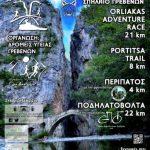Γρεβενά: «ORLIAKAS RACE» Αγώνες ορεινού τρεξίματος, το Σάββατο 21 και την Κυριακή 22 Απριλίου