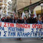 Φλώρινα: Φωτογραφίες & βίντεο από το σημερινό συλλαλητήριο του ΣΕΕΕΝ ενάντια στη πώληση  λιγνιτικών μονάδων
