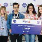 Σημαντική επιτυχία του Μουσικού Σχολείου Σιάτιστας  στον πανελλήνιο  διαγωνισμό του Υoung Business Talents