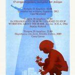Η ταινία «Dr Strangelove», του Στάνλεϋ Κιούμπρικ, την Τετάρτη (18/04), από την Κινηματογραφική Ομάδα της ΑΡΣΙΣ Κοζάνης