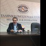 kozan.gr: Μετά την παραίτηση του Γ. Σβώλη, τη θέση του, ως περιφερειακός σύμβουλος, παίρνει, αν την αποδεχτεί, ο Δημήτρης Κοσμίδης