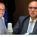 kozan.gr: Xύτρα Ειδήσεων: Χώρισαν, οριστικά, οι πολιτικοί δρόμοι, του M. Παπαδόπουλου & του Ι. Παντελίδη – Θα γίνει μάχη για το ποιος από τους δύο θα είναι υποψήφιος βουλευτής της ΝΔ από την περιοχή της Εορδαίας;