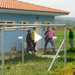 Aνακοίνωση της Α. Ε. Κοζάνης για τον προπηλακισμό του προέδρου της Γιώργου Μαλιόγκα και του αντιπροέδρου Γιώργου Ζαχαρία