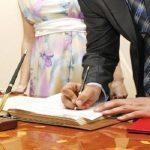 Δήμος Κοζάνης: Oρίστηκαν οι νέες μέρες και ώρες τέλεσης πολιτικών γάμων