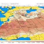 Περιφέρεια  Δυτικής Μακεδονίας: Μεταφορά σκόνης από την Αφρική- Οι συγκεντρώσεις των αιωρούμενων σωματιδίων (ΑΣ10),σε ορισμένους σταθμούς μέτρησης, υπερβαίνουν το όριο της μέσης ημερήσιας τιμής των 50 μg/m3