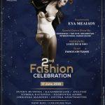 Έκθεση EGNATIA EXPO στην Πτολεμαΐδα: Έρχεται το 2ο Fashion Celebration