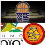 Η καρδιά του γυναικείου μπάσκετ χτυπάει στο Τσοτύλι του δήμου Βοΐου – Τελική φάση 29ου Πανελλήνιου πρωταθλήματος Κορασίδων από 27-6-2018 έως και Κυριακή 01-07-2018