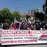 kozan.gr: H σημερινή απεργιακή συγκέντρωση από το ΠΑΜΕ στην Κοζάνη (Φωτογραφίες)