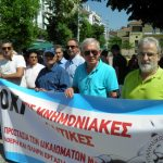 kozan.gr: Τα εργατικά κέντρα ένωσαν τις δυνάμεις τους και πραγματοποίησαν κοινή απεργιακή συγκέντρωση στην κεντρική πλατεία Κοζάνης (Φωτογραφίες & Βίντεο)