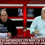 "kozan.gr: Δ. Λαμπρόπουλος για τις εξελίξεις με την κατασκευή διοδίων στην περιοχή: ""Είμαστε αποφασισμένοι να συνεχίσουμε τον αγώνα μας "" (Βίντεο)"