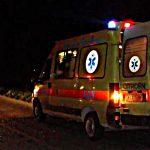 Νεκρός από αλλεργικό σοκ 32χρονος σωφρονιστικός υπάλληλος των φυλακών Γρεβενών
